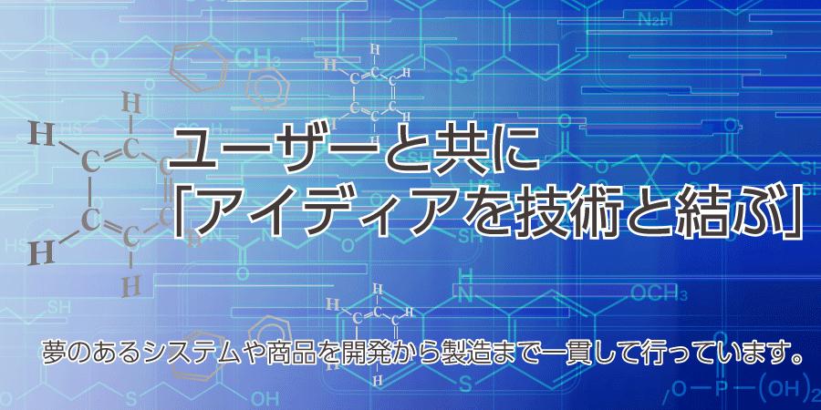 bannersample02-01_sp